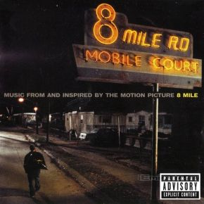 8 Mile / Music From The Motion Picture - 2LP / Eminem | Various Artists / 2002/2013