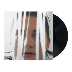 Sucker Supreme - LP / Rosie Tucker / 2021