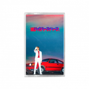 Hyperspace - MC / Beck / 2019