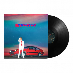 Hyperspace - LP / Beck / 2019