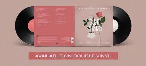 Two Roses - 2LP / Avishai Cohen | Gothenburg Symphony Orchestra / 2021
