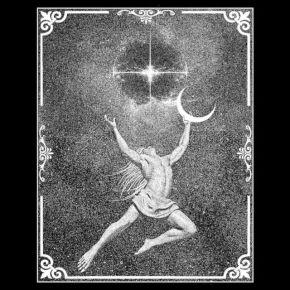 """Odite Sermonis - 12"""" EP / Dïatrïbe / 2021"""