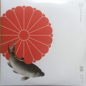 Stella Polaris: The Chrysanthemum Seal - LP (RSD 2021 Hvid/Rød Vinyl) / Various Artists / 2021