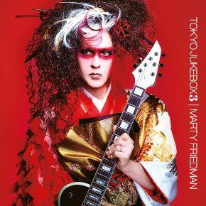 Tokyo Jukebox 3 - CD / Marty Friedman / 2021
