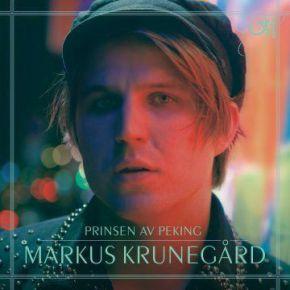 Prinsen Av Peking - LP (RSD 2020) / Markus Krunegård / 2009 / 2020