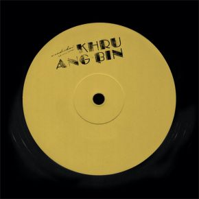 "The Answer is - 12"" Vinyl Single / Khruangbin / 2021"