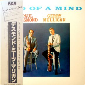 Two Of A Mind - LP / Paul Desmond / Gerry Mulligan / 1981