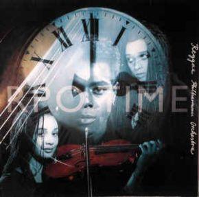 RPO Time - LP / Reggae Philharmonic Orchestra / 1990