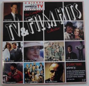 The Complete TV & Film Hits Collection - 2LP / Various Artists / 1991