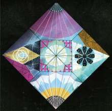 Warp And Weft - LP+CD / Laura Veirs / 2013