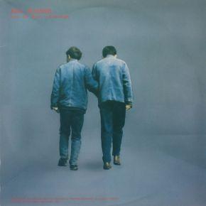 Bag Murene - LP / Various Artists / 1981