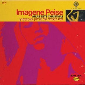Imagene Peise - Atlas Eets Christmas - CD / Flaming Lips / 2014