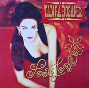 Footloose - CD / Tamra Rosanes  / 1993