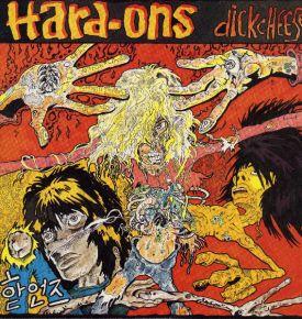 Dickcheese - LP / Hard Ons / 1988