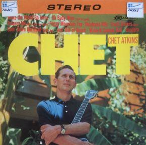 Chet - LP / Chet Atkins / 1969