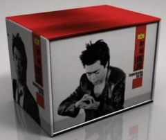 Complete Recordings 2000 - 2009 (12CD) / Lang Lang / 2012