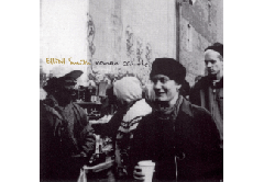 Roman Candle - LP / Elliott Smith  / 1994 / 2017