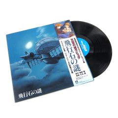 Castle In The Sky - LP / Joe Hisaishi | Soundtrack / 1986 / 2018