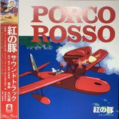Porco Rosso | 紅の豚 サウンドトラック - LP / Soundtrack | Joe Hisaishi / 1992 / 2020