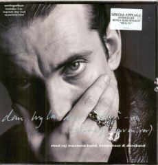 """Déjâ Vu (Stänk & Souvenirer) - LP + 12"""" Vinyl / Dan Hylander / 1991"""