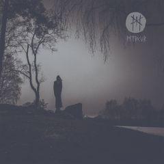 M - LP (Farvet vinyl) / Myrkur / 2015 / 2018