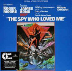 The Spy Who Loved Me (Original Motion Picture Score) - LP / Marvin Hamlisch   Soundtrack / 1977 / 2015