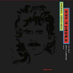 Live In Japan - 2LP / George Harrison With Eric Clapton And Band / 1992 / 2017