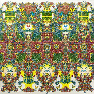 Butterfly 3000 - LP (Farvet Vinyl) / King Gizzard And The Lizard Wizard / 2021
